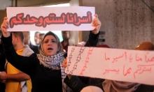 مسؤولون إسرائيليون: الوقت قد يكون مناسبًا لصفقة تبادل أسرى