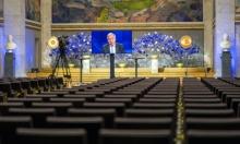 """غوتيريش يطالب بإصلاحات بمجلس الأمن تمنح """"صوتا أقوى"""" للدول النامية"""