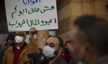 """لبنان: """"رفع دعم المحروقات"""" ضربة قاضية لمحدودي الدخل"""