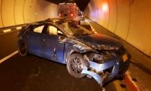 4 إصابات في حادث طرق داخل أنفاق الكرمل