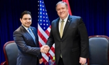 إدارة ترامب تبلغ الكونغرس نيتها تصدير أسلحة بمليار دولار للمغرب