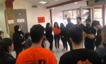 جامعة حيفا: التجمع الطلابي يُعلّق على نتائج الانتخابات العالقة