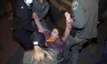 استمرار التظاهرات الأسبوعية المناهضة لنتنياهو