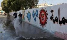 الصحة الفلسطينية: 17 وفاة و1693 إصابة جديدة بكورونا