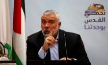 هنيّة: إعادة السلطة العلاقات مع الاحتلال عائق أمام المصالحة