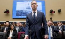 """""""أونافو"""" الإسرائيلية زودت """"فيسبوك"""" بقدرات تجسس على مستخدميها"""