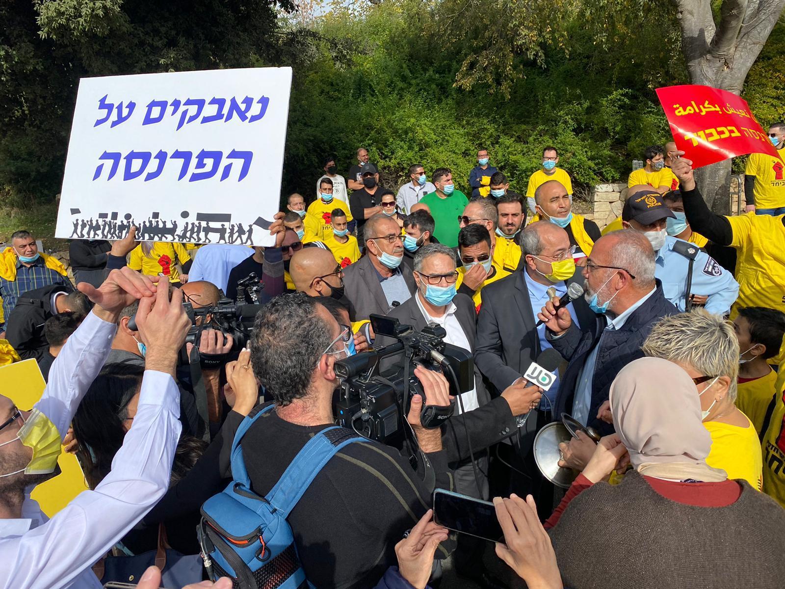 تظاهرة احتجاجية لأصحاب المطاعم أمام مبنى الكنيست