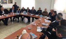 إعلان موعد انتخاب رئاسة لجنة المتابعة وآخر موعد للترشّح