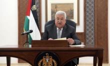 قرار من القيادة الفلسطينية يمنع انتقاد المطبّعين