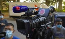 """""""مراسلون بلا حدود"""": 387 صحافيا معتقلا حول العالم عام 2020"""