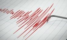هزة أرضية بقوة 3.8 تضرب جنوبي البلاد