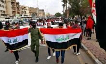 العراق: مقتل متظاهر ناشط في الحراك الشعبيّ برصاص مجهولين