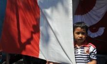 إندونيسيا تنفي تخطيطها لإقامة علاقات مع إسرائيل