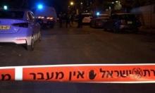 إصابة خطيرة إثر جريمة إطلاق نار في عسفيا