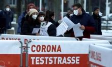 كورونا عالميا: 1.6 مليون وفاة ونحو 74 مليون إصابة