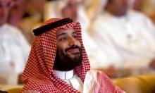 """""""هيومان رايتس ووتش"""": السعودية تحتجز مئات المهاجرين في ظروف """"مهينة"""""""