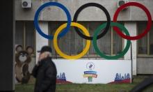 استبعاد روسيا لعامين من البطولات الدولية لانتهاكها قوانين مكافحة المنشطات