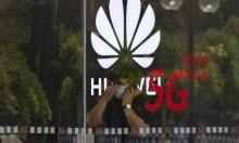 الأول لها خارج الصين: هواوي تعتزم إنشاء مصنع بفرنسا