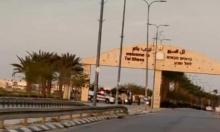 إصابة خطيرة بانقلاب سيارة في تل السبع