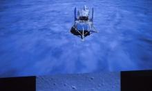 دراسة ترصد موجات راديو من خارج المجموعة الشمسيّة