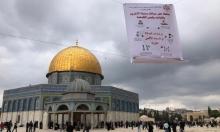 القدس: خمس وفيات جديدة بكورونا