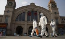 """يرفضون الخضوع لبكين: علماء """"الصحة العالمية"""" يحققون في منشأ كورونا"""