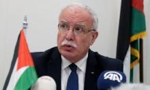 """انتخاب فلسطين لعضوية مكتب """"الجنايات الدولية"""" التنفيذي"""