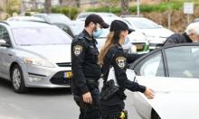 اتهام شاب من الطيبة بسرقة سيارات والسياقة دون رخصة