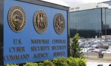 بومبيو: روسيا تقف وراء الهجمات السيبرانية على وكالات حكومية أميركية