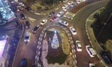 يافة الناصرة: الاحتفال بإضاءة شجرة الميلاد
