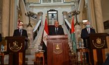 """القاهرة: مشاورات لـ""""كسر الجمود"""" في المفاوضات الفلسطينية الإسرائيلية"""