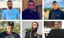 جرائم القتل في المجتمع العربي: 14 ضحية منذ مطلع الشهر