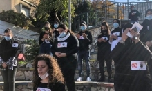 عيلوط: وقفة احتجاجية ضد العنف والجريمة