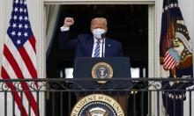 الهجوم السيبراني: واشنطن تتوعد واتهام لترامب بالخيانة بعد تبرئته روسيا