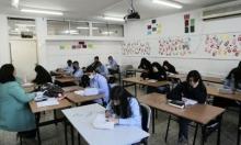 كفر قرع: استقبال الطلاب في جميع المدارس
