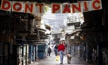 """نتنياهو: نجاعة """"فايزر"""" ضد طفرة كورونا ليست واضحة"""