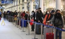 سلالة كورونا الجديدة: إغلاق طويل بإنجلترا وتعليق الرحلات من بريطانياوالصحّة العالمية تحذّر