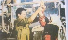 مريم سلامة.. حكاية من الانتفاضة الأولى