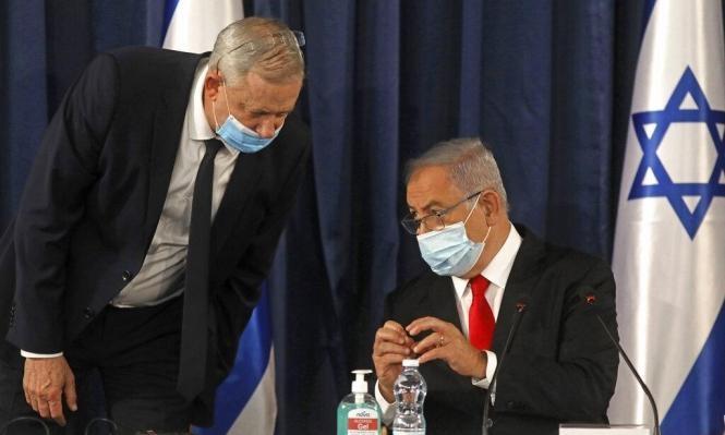 """اتصالات مستمرة لمنع الانتخابات: خلافات بـ""""كاحول لافان"""" تهدد بانشقاقه"""