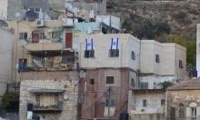"""القدس: التماس ضدّ إقامة مركز يهوديّفي حيّ """"بطن الهوى"""" بسلوان"""