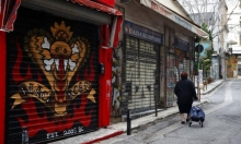 سلالة كورونا الجديدة: العالم يسارع إلى الإغلاق