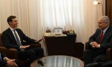 كوشنير يلتقي نتنياهو قبيل زيارة الوفد الأميركي الإسرائيلي للمغرب