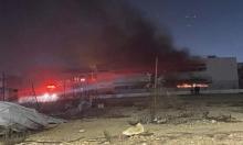 جناة مجهولون يحرقون مدرسة ثانوية في رهط