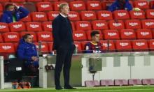 كومان يثير الغضب في ريال مدريد