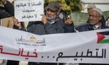 تونس: لا أساس للادّعاءات التي تروّج لإمكانيةّ إرساء علاقات مع إسرائيل