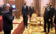 المغرب توقع اتفاق التطبيع مع إسرائيل: تبادل ممثليات دبلوماسية خلال أسبوعين