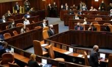 رسميا: الكنيست يحل نفسه؛ انتخابات جديدة في آذار