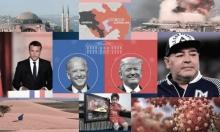 """""""مسبار"""" يرصد أهم الأخبار الكاذبة والمضللة عام 2020"""