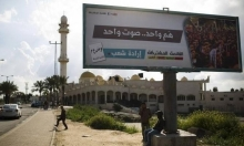 خروج الإسلامية عن الإجماع: اتساع هوة الخلاف مع مركبات المشتركة