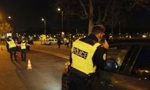 فرنسا: مقتل 3 رجال شرطة وإصابة رابع في إطلاق نار
